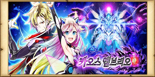 Area_Event_a_eqbanner_2018_0629_11244_png.png